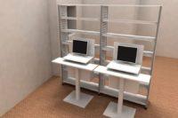 modulos audiovisuales biblioteca
